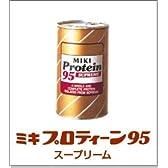 ミキプルーン 【ミキプロティーン95 スープリーム 】