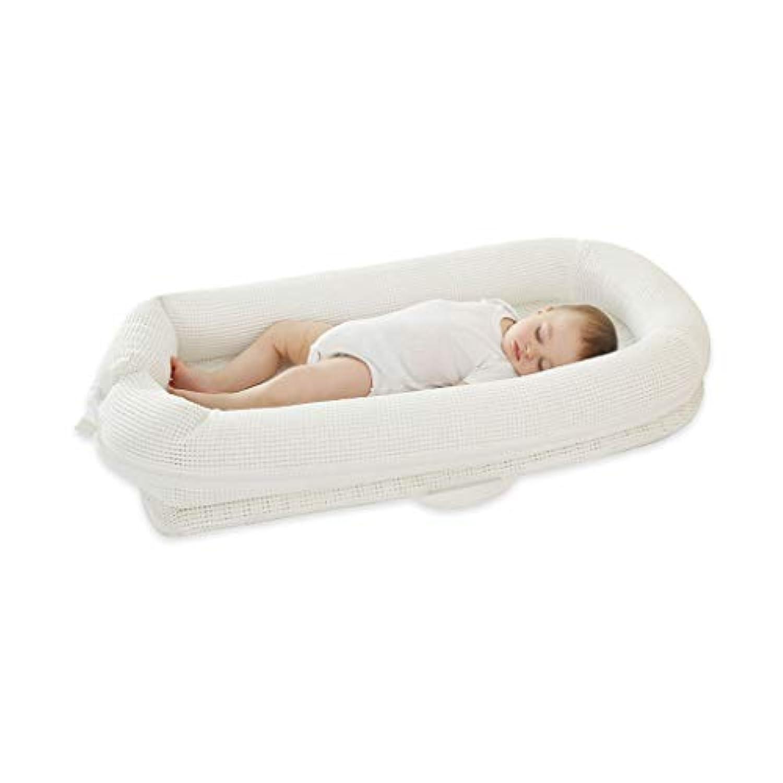 バイオニックベッド ポータブルベッド 多機能新生児抗圧ベッド ベビープレイベッド ベビーベッド (Color : 白, Size : 90 * 50 * 16cm)