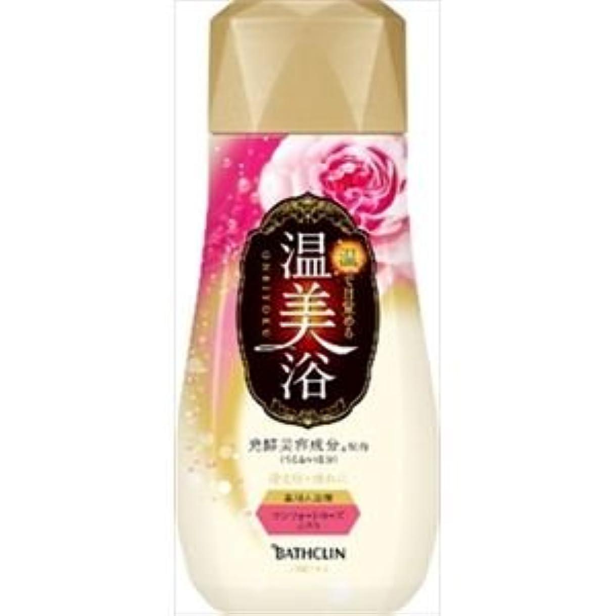 強風スーツポルティコ(まとめ)バスクリン 温美浴 コンフォートローズの香り 480g 【×3点セット】