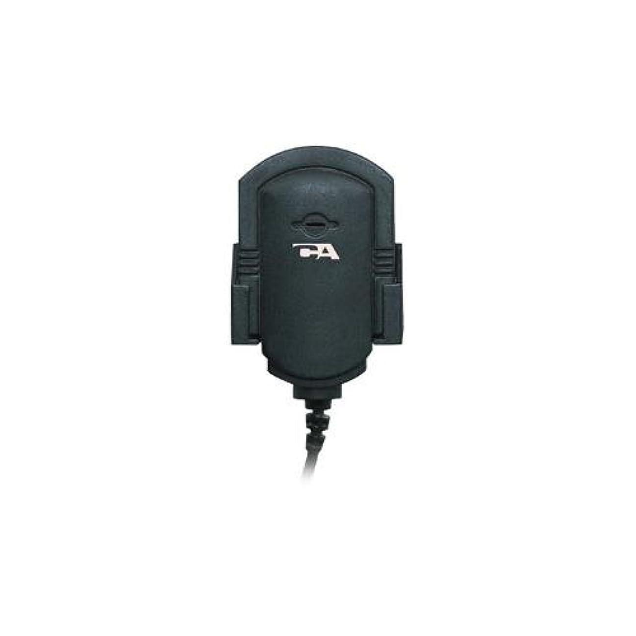 ポータル登場カストディアンCyber Acoustics acm-1bモニタ/ラペルマイクラペル – 100 Hz to 16 kHz – ケーブル – OEM