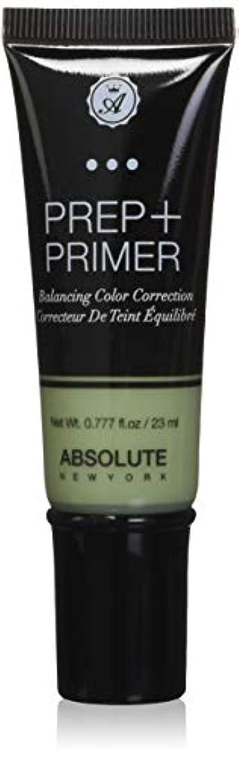 リフトペルソナ芸術的ABSOLUTE Prep + Primer - Green (並行輸入品)