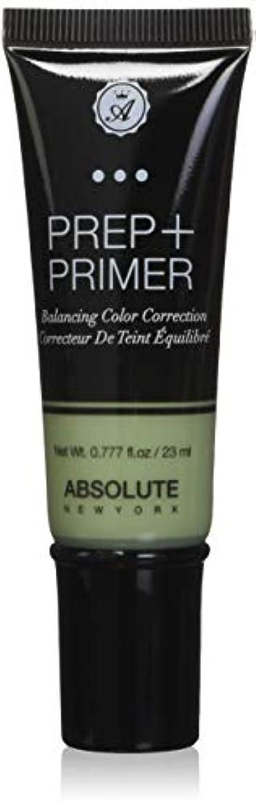 チーズ四図書館ABSOLUTE Prep + Primer - Green (並行輸入品)