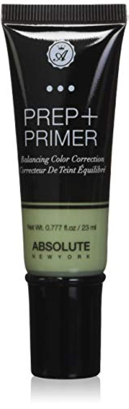 バイバイズボン悪用ABSOLUTE Prep + Primer - Green (並行輸入品)