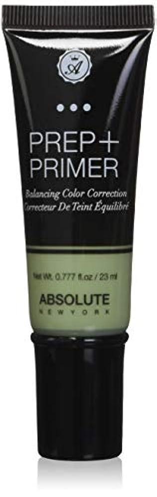 動詞できない好きであるABSOLUTE Prep + Primer - Green (並行輸入品)