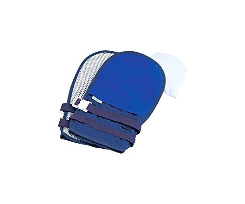 推定する信条腸ナビス(アズワン)0-1638-62抜管防止手袋中キルティングブルー