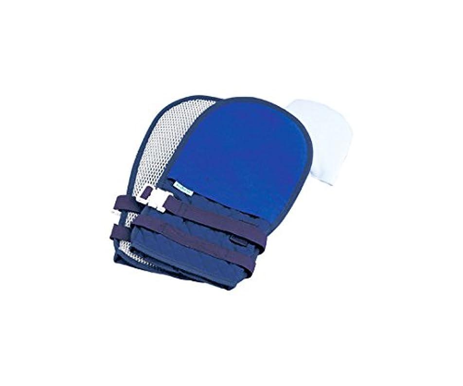 抑圧者意識的成長ナビス(アズワン)0-1638-62抜管防止手袋中キルティングブルー