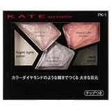 KATE ケイト カラーシャスダイヤモンド GN-2