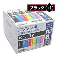 【3個】【Luna Life】 エプソン用 互換インクカートリッジ IC6CL32 ブラック1本付き 7本パック LN EP32/6P BK+1