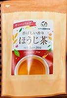 ほうじ茶ティーバッグ 5g×20p 静岡牧之原茶