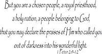 1ピーター2: 9–12、ビニール壁アート、Chosen People Royal Priesthood Holy Praiseライト