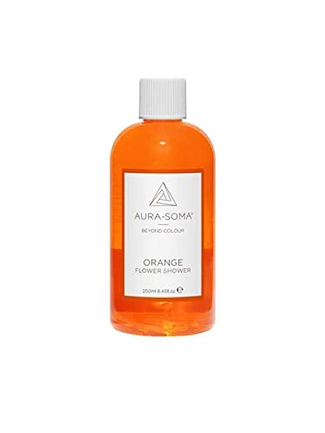 解読する有名麻痺フラワーシャワー 250ml オレンジ