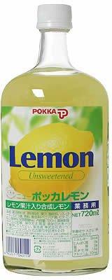 ポッカサッポロ 業務用 ポッカレモン ニューポッカ 720ml
