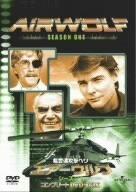 超音速攻撃ヘリ・エアーウルフ シーズン1 [DVD]の詳細を見る