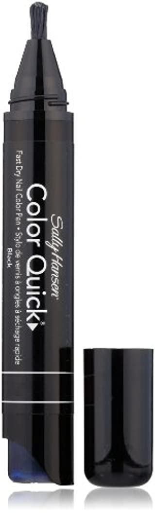 SALLY HANSEN COLOR QUICK FAST DRY NAIL COLOR PEN #08 BLACK