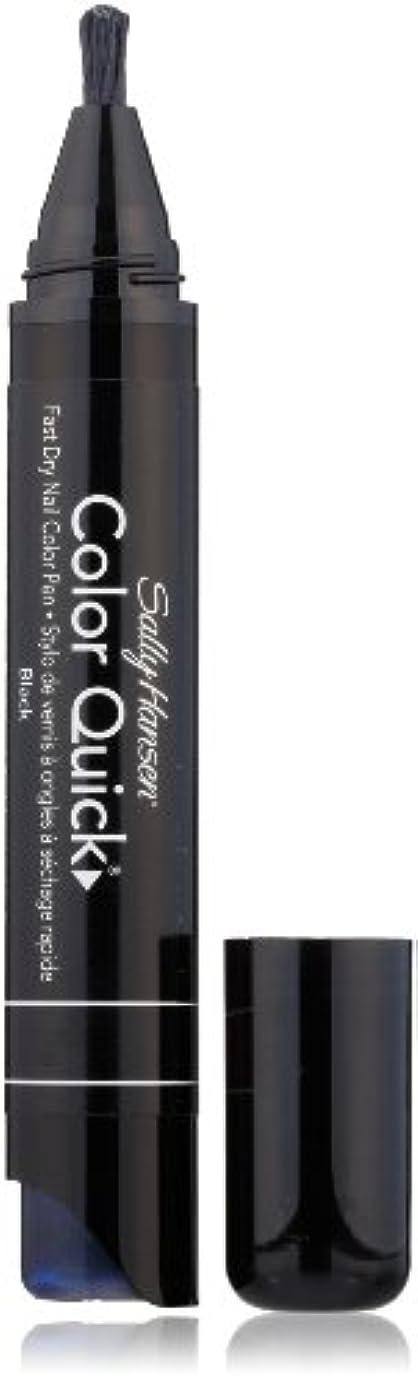 動く他の日市場SALLY HANSEN COLOR QUICK FAST DRY NAIL COLOR PEN #08 BLACK