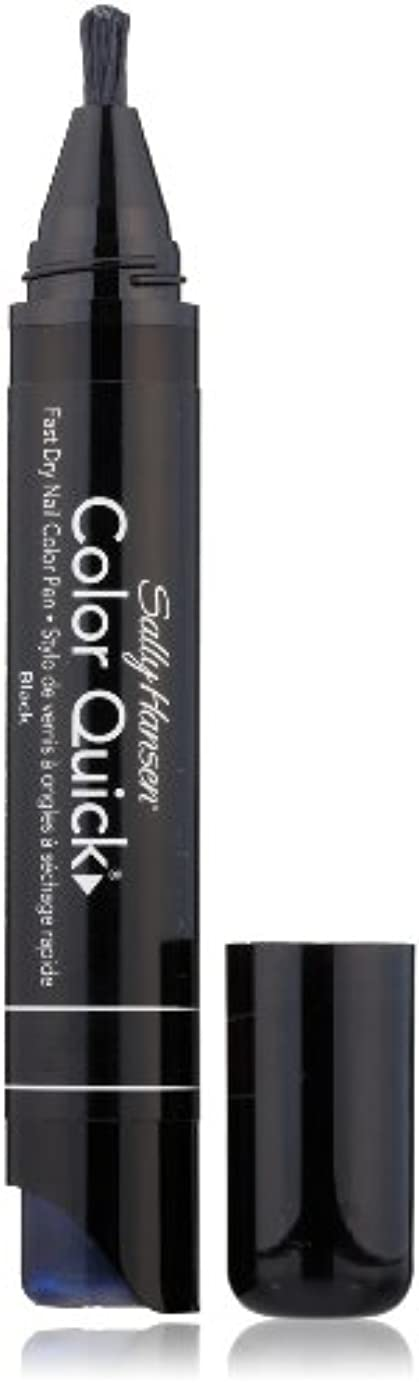 窓を洗うしたがってビルマSALLY HANSEN COLOR QUICK FAST DRY NAIL COLOR PEN #08 BLACK