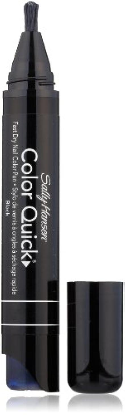 広々南東バージンSALLY HANSEN COLOR QUICK FAST DRY NAIL COLOR PEN #08 BLACK