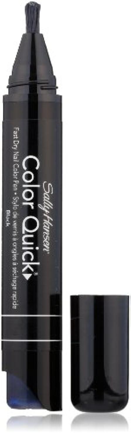 言語学先史時代の治すSALLY HANSEN COLOR QUICK FAST DRY NAIL COLOR PEN #08 BLACK