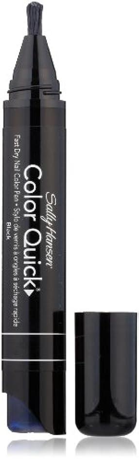 引用追い付く手つかずのSALLY HANSEN COLOR QUICK FAST DRY NAIL COLOR PEN #08 BLACK