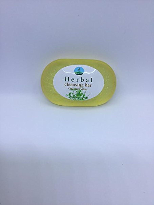 ブラシ教義異議Herbal cleansing Bar Chamomile-Vetiver