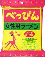 【小笠原製粉】べっぴんラーメン1食 トマトスープ味