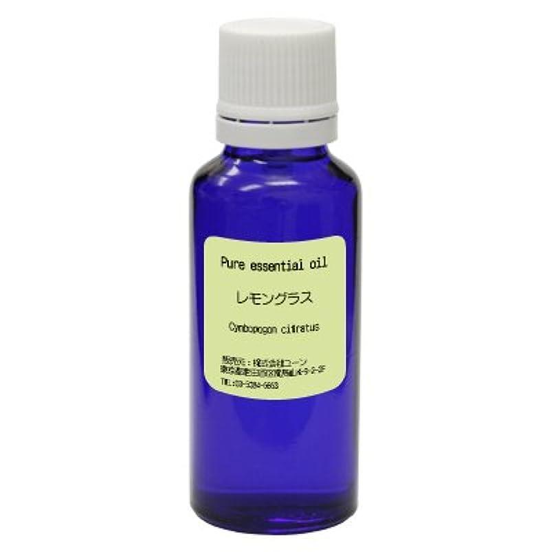 すぐにフライト深くレモングラスオイル 30ml ywoil:エッセンシャルオイル(精油)
