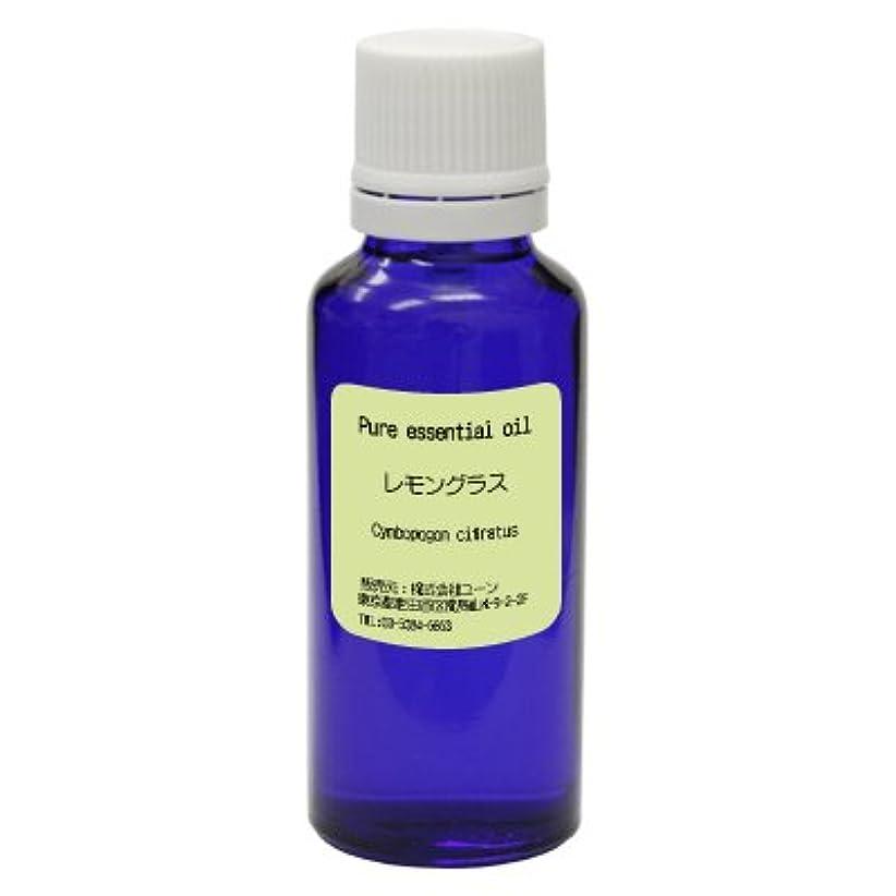 マサッチョキャンベラコテージレモングラスオイル 30ml ywoil:エッセンシャルオイル(精油)