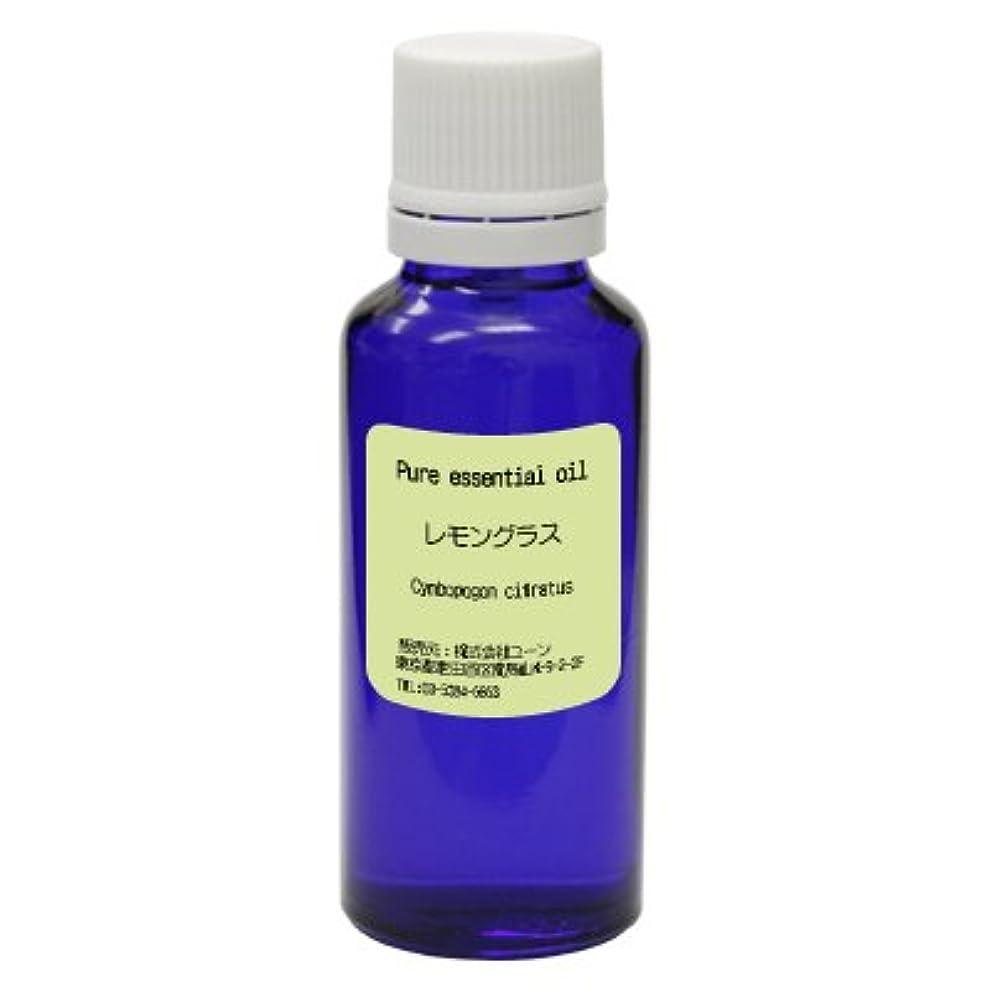 レモングラスオイル 30ml ywoil:エッセンシャルオイル(精油)