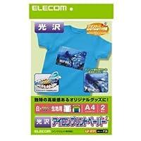 (7個まとめ売り) エレコム アイロンプリントペーパー(光沢) EJP-WTP1