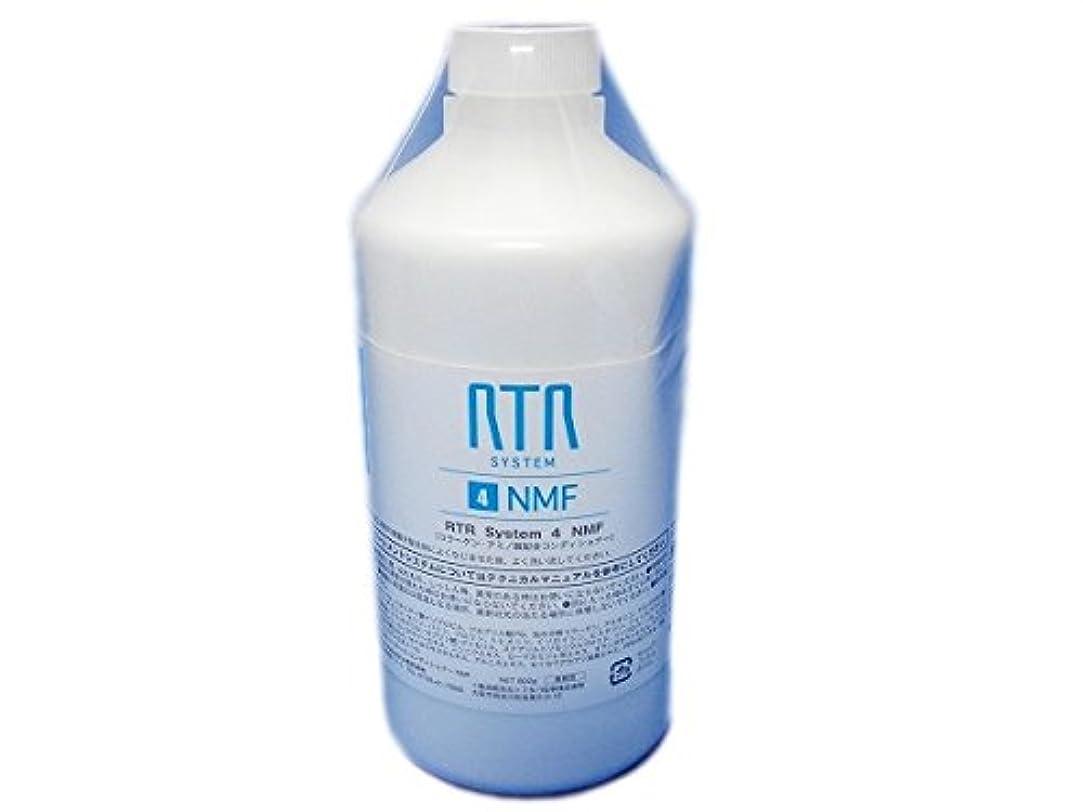 援助ラテン頭痛RTR コンディショナー NMF 800ml