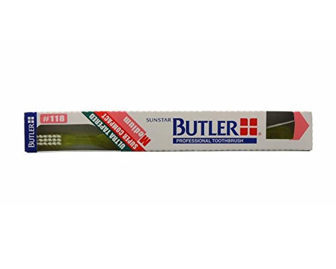 取るに足らないリズミカルな黒板バトラー 歯ブラシ 1本 #118 イエロー