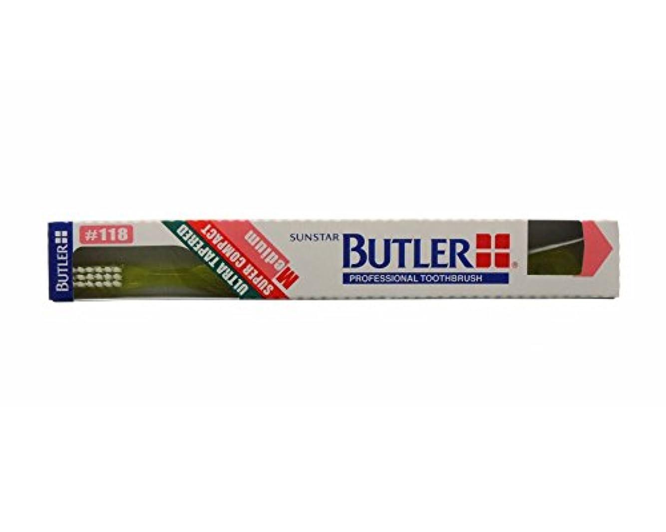 図書館効率振動するバトラー 歯ブラシ 1本 #118 イエロー