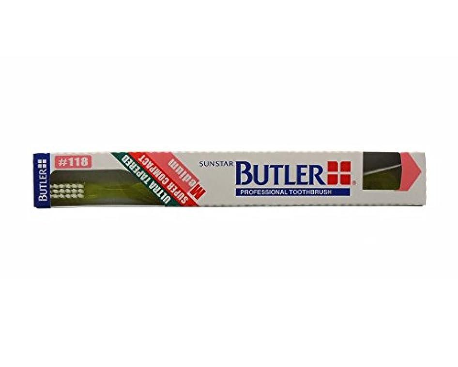 示す後継インドバトラー 歯ブラシ 1本 #118 イエロー