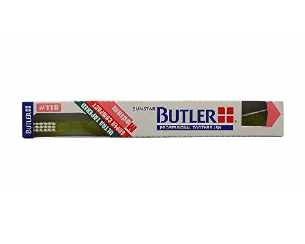 標準送料直面するバトラー 歯ブラシ 1本 #118 イエロー
