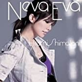 Neva Eva(DVD付)