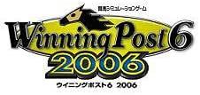 Winning Post6 2006 - PSP