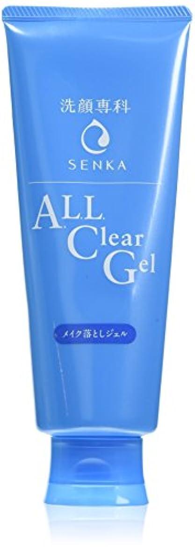焦がす感性ブランク洗顔専科 オールクリアジェル メイク落としジェル 160g