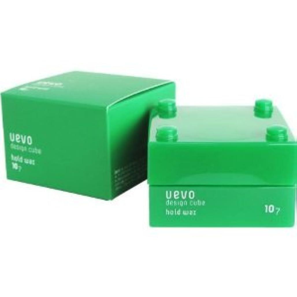 準備ができてネズミを除く【X3個セット】 デミ ウェーボ デザインキューブ ホールドワックス 30g hold wax DEMI uevo design cube