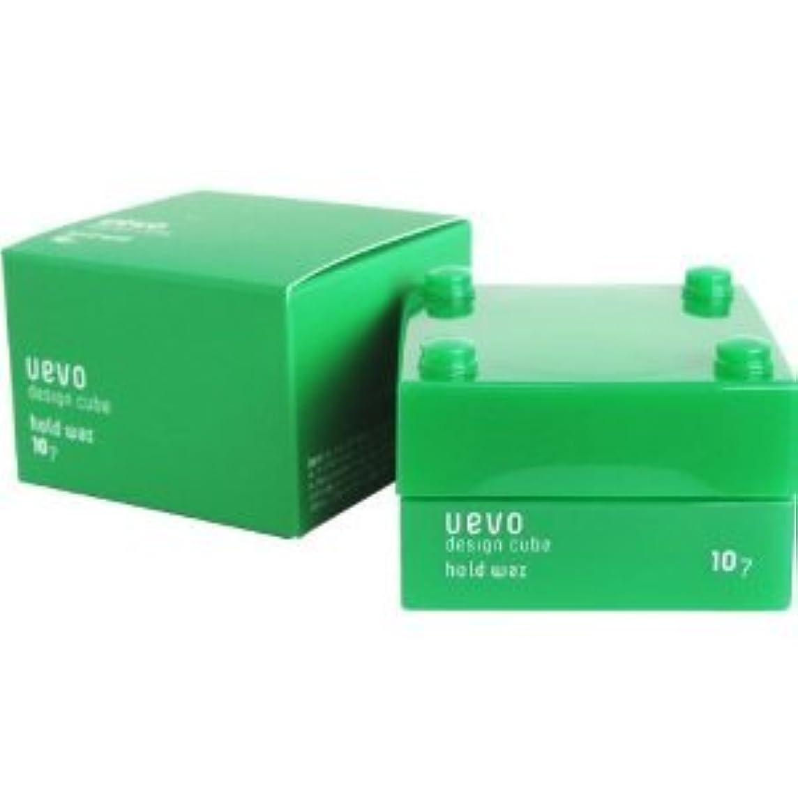 動的受粉するトークン【X3個セット】 デミ ウェーボ デザインキューブ ホールドワックス 30g hold wax DEMI uevo design cube