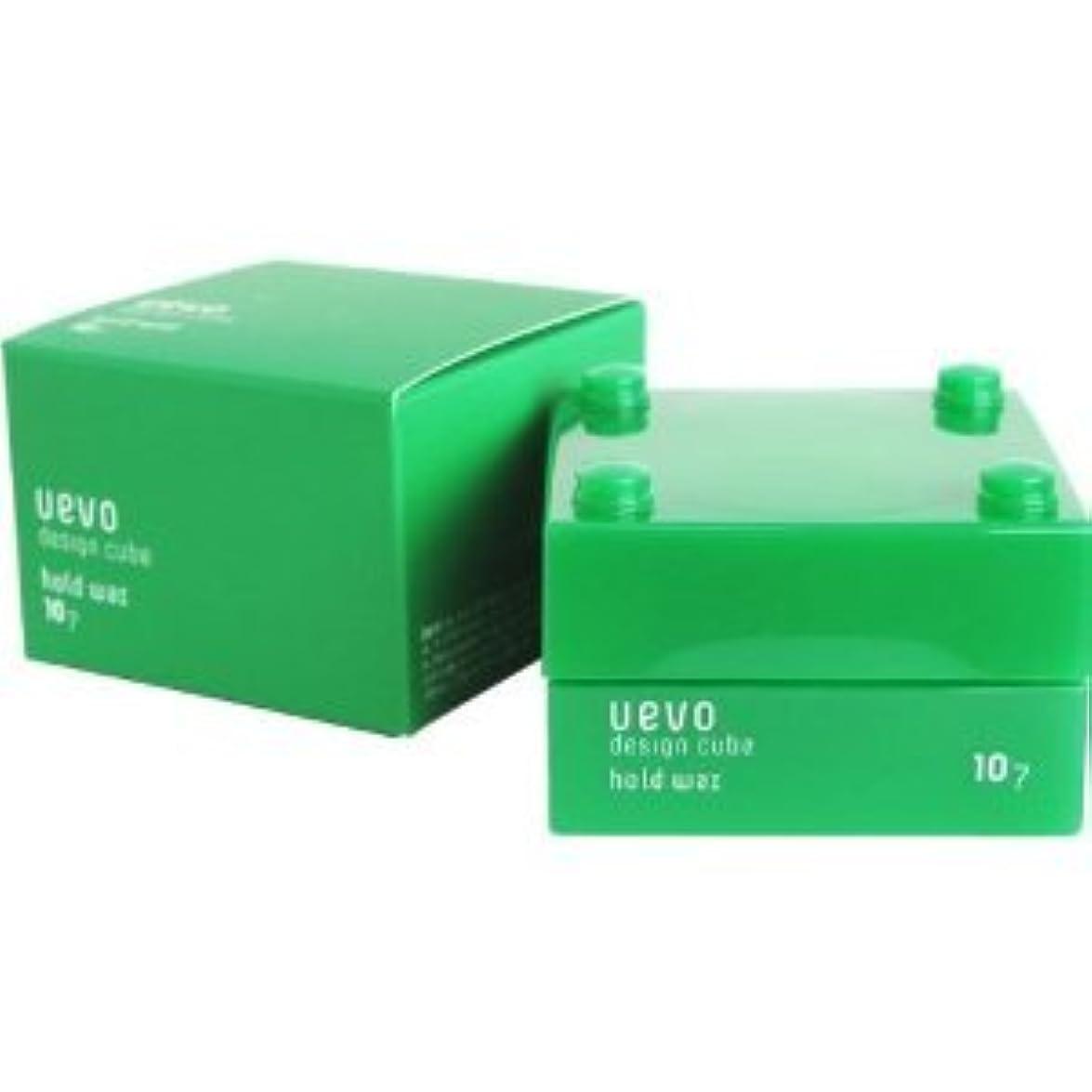 配分男年次【X3個セット】 デミ ウェーボ デザインキューブ ホールドワックス 30g hold wax DEMI uevo design cube