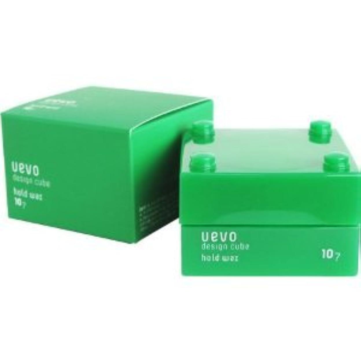 罹患率同級生エンコミウム【X2個セット】 デミ ウェーボ デザインキューブ ホールドワックス 30g hold wax