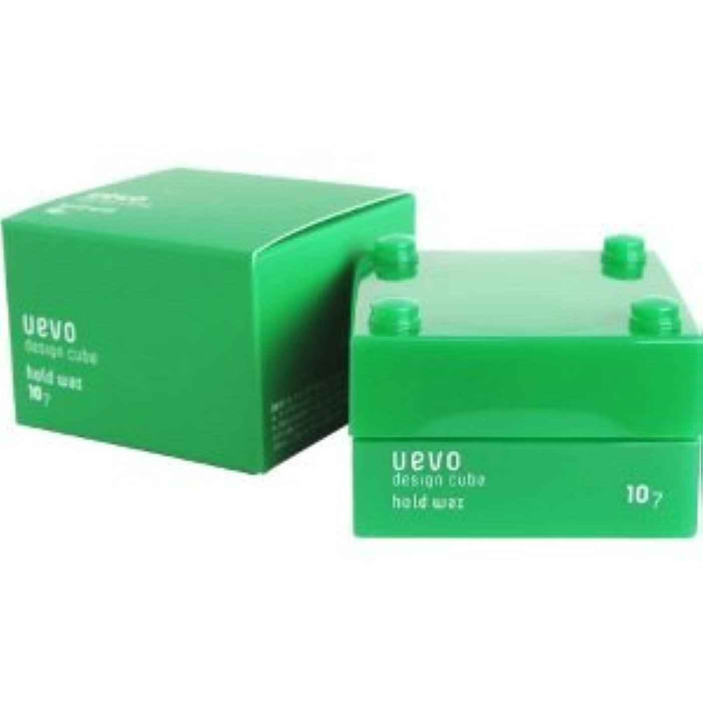 レイ信頼性のあるブルーベル【X3個セット】 デミ ウェーボ デザインキューブ ホールドワックス 30g hold wax DEMI uevo design cube