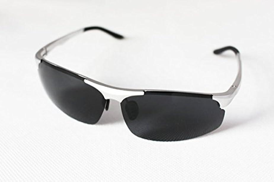 早い呼び起こすトリムスポーツサングラス 偏光レンズ 超軽量 アルミニウム?マグネシウム合金 UV400 紫外線カット /自転車/バイク/スキーランニングゴルフ 8003