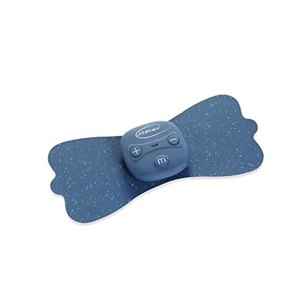 過度にテクスチャータイプHOMEME 低周波マッサージパッド 2枚 EMSパッド 15段階調節 6つモード 腰マッサージ usb充電式 筋疲労回復 首/肩/腰/背中/手/足向け