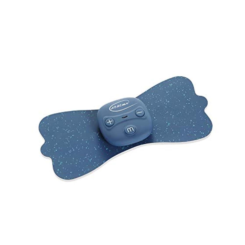 謎めいた進捗促すHOMEME 低周波マッサージパッド 2枚 EMSパッド 15段階調節 6つモード 腰マッサージ usb充電式 筋疲労回復 首/肩/腰/背中/手/足向け