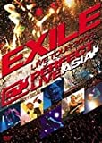 "EXILE LIVE TOUR 2005 〜PERFECT LIVE ""ASIA""〜"