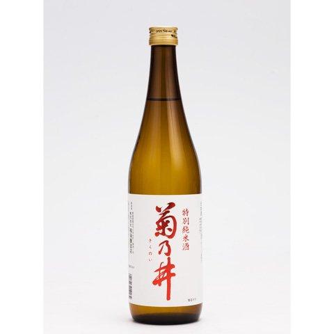 青森県地酒 菊乃井 菊乃井特別純米酒 720ml