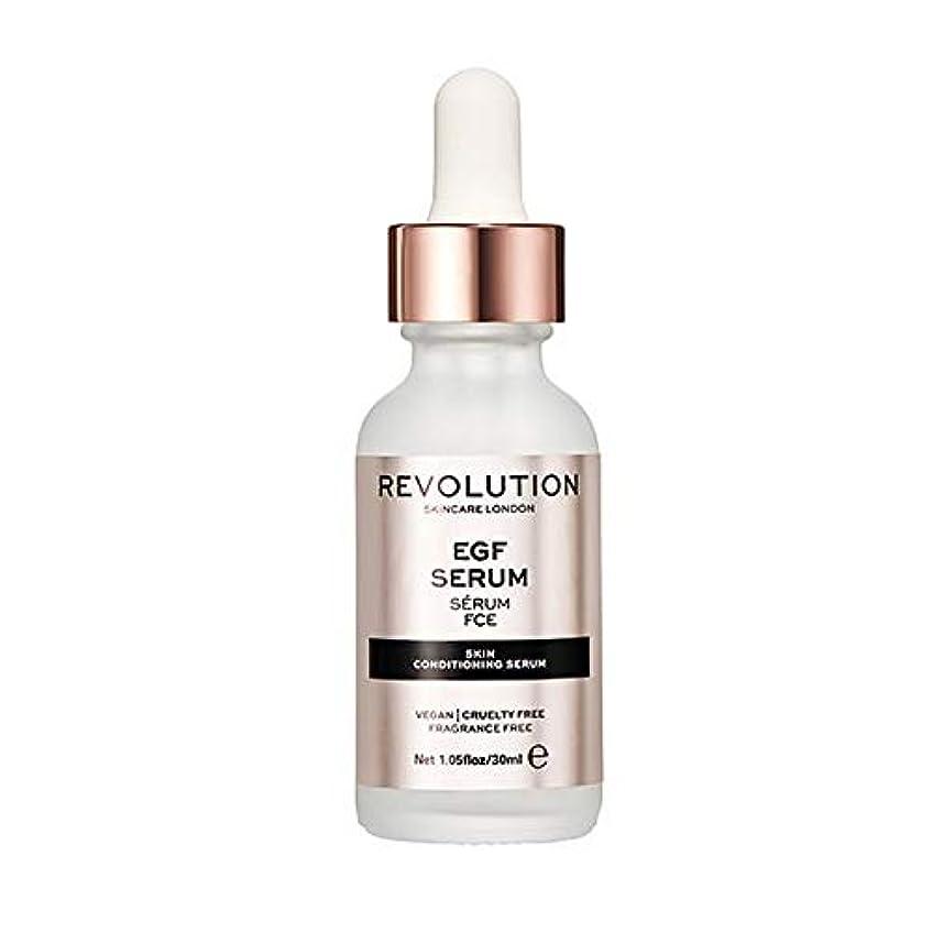 サイレント美容師ゴム[Revolution] 革命スキンケア皮膚コンディショニング血清 - Egf血清 - Revolution Skincare Skin Conditioning Serum - EGF Serum [並行輸入品]