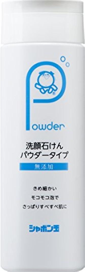 外観成功するハンマー洗顔石けんパウダータイプ 70g