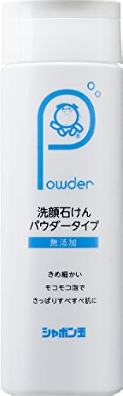 排泄物微妙踏みつけ洗顔石けんパウダータイプ 70g